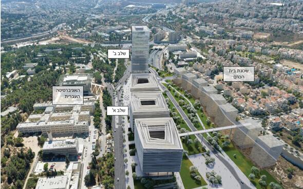 עסקת ענק בירושלים