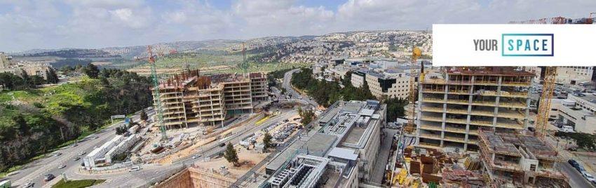סקר בנייני משרדים בירושלים
